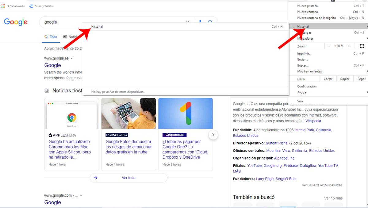 opcion historial en google chrome